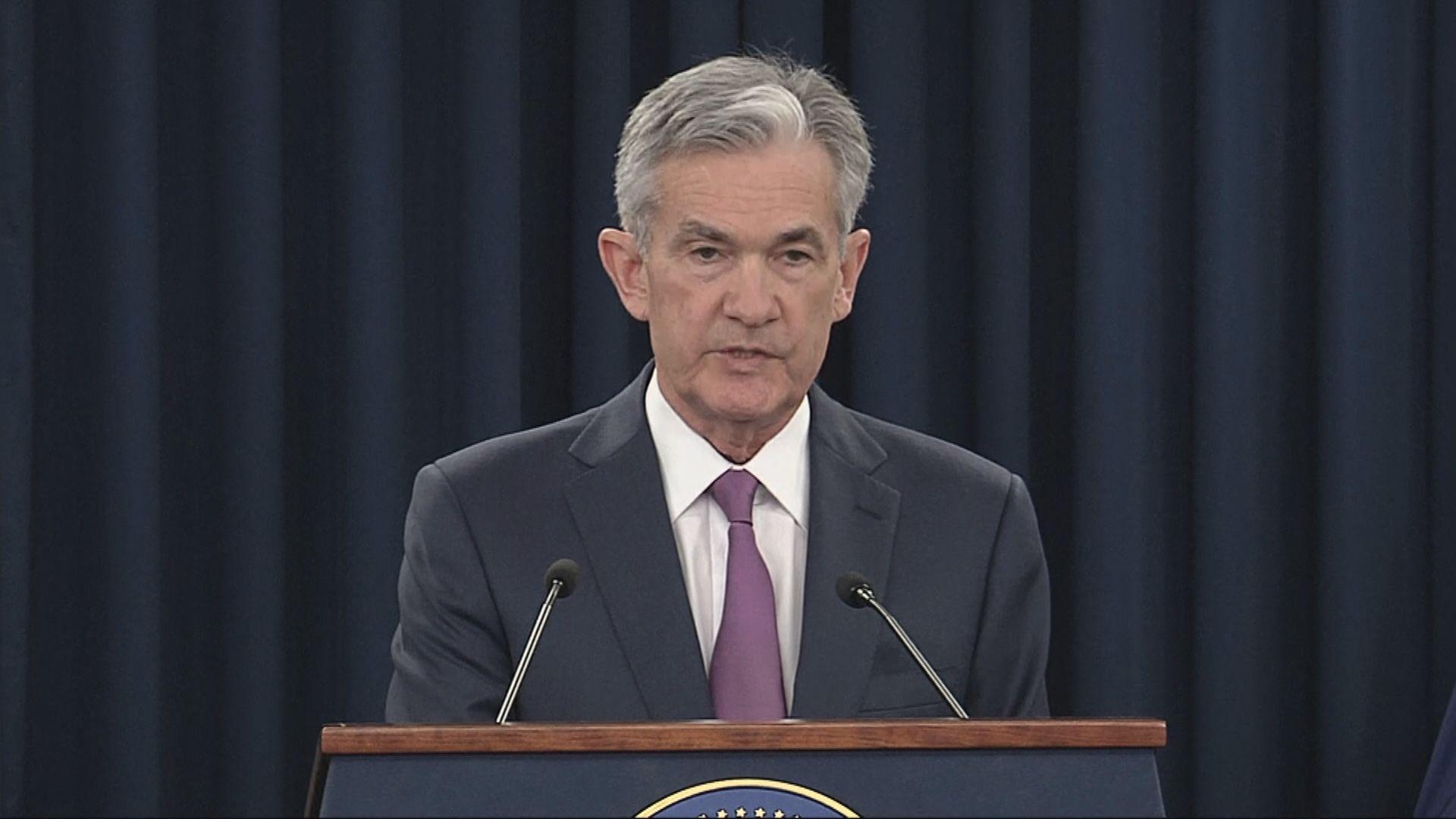 鮑威爾:美國經濟衰退風險並不高