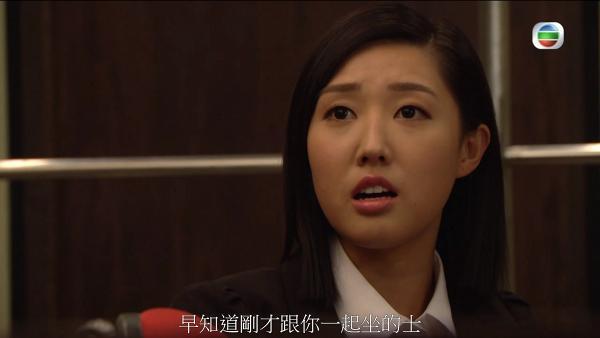 林秀怡在劇集《是咁的,法官閣下》有不俗演出。