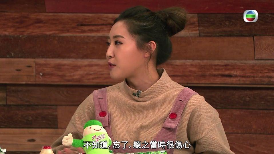 林秀怡在節目中自爆被人當透明。