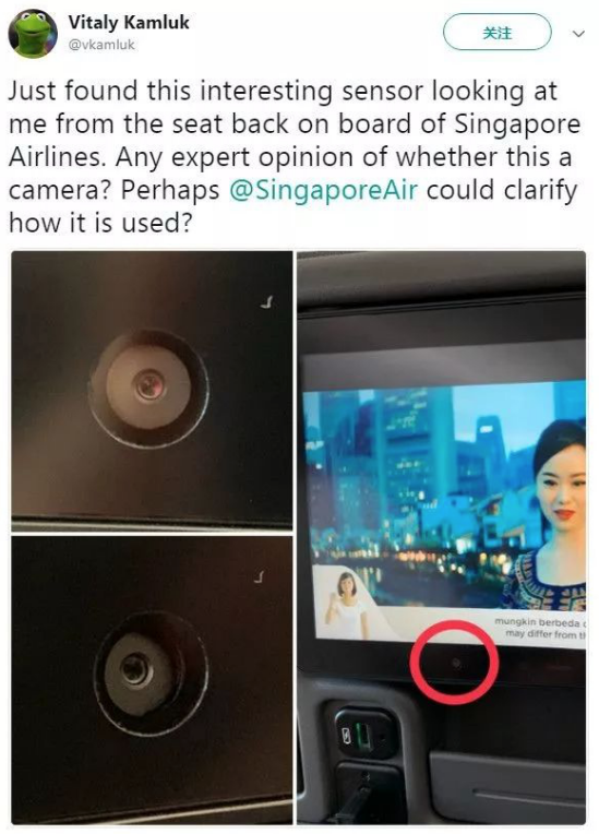 【私隱成疑?】四間航空公司椅背裝鏡頭 乘客:可以解釋用途嗎?
