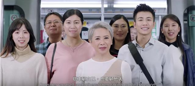 【貼地影后】葉德嫻亮相運輸署短片 教做顧己及人好乘客
