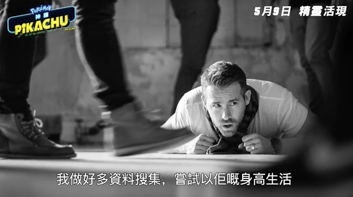 Ryan Reynolds一貫死侍搞笑風格~
