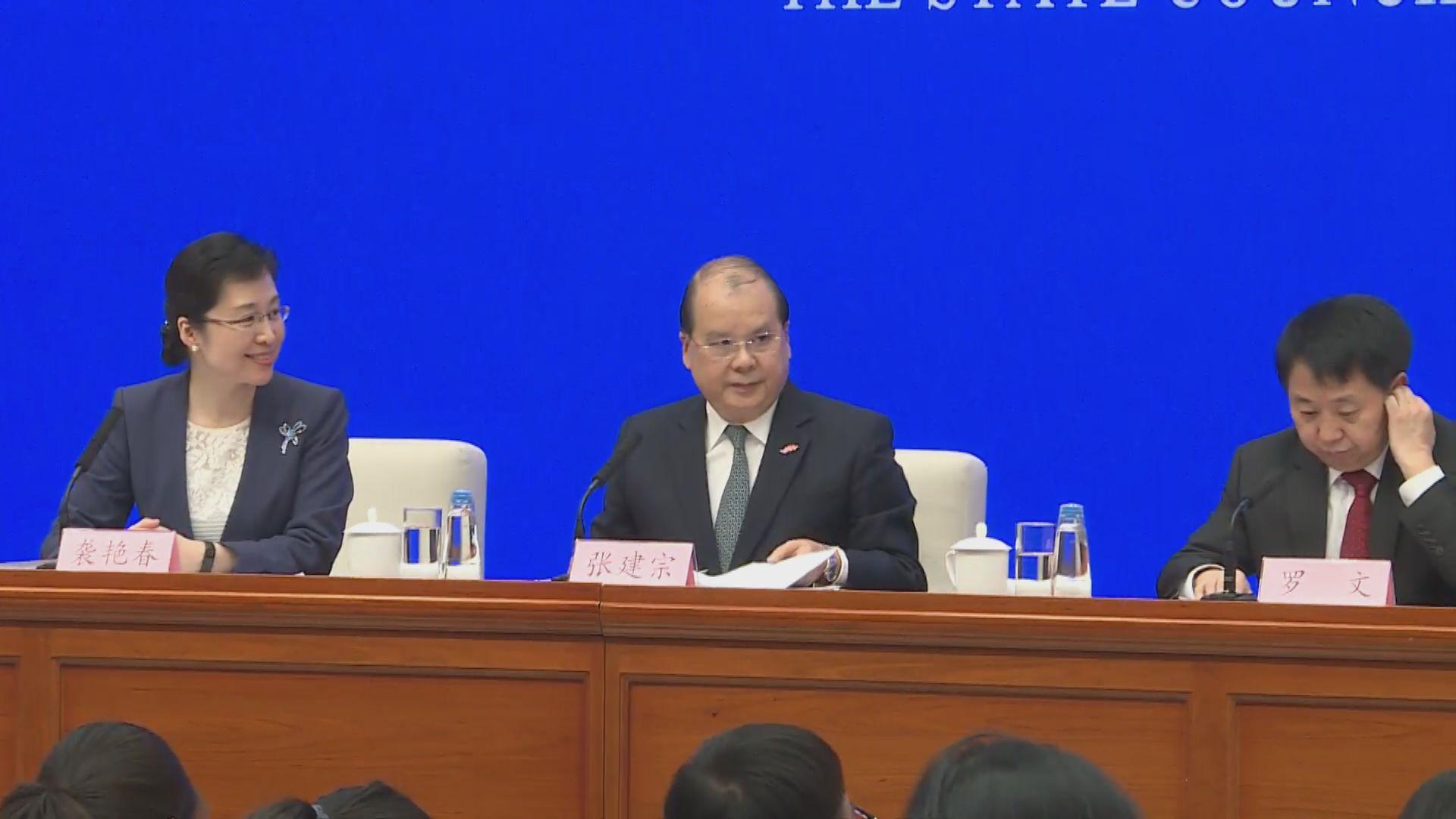 張建宗:大灣區不會影響香港獨立關稅區地位
