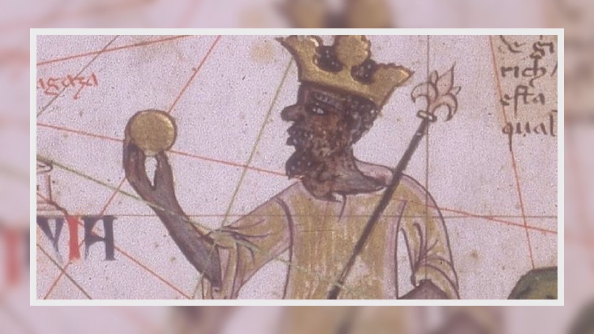 【環球薈報】有史以來最富有的人:馬里帝國曼薩穆薩