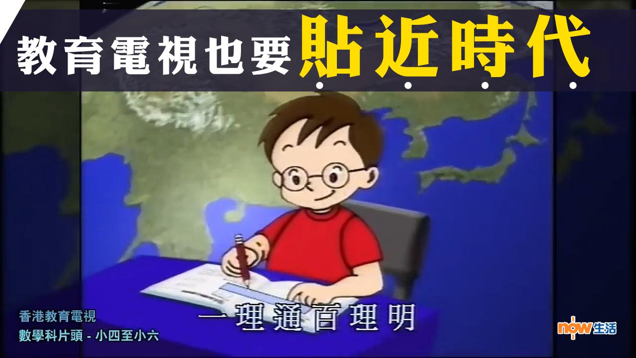 〈雲遊四海〉教育電視也要貼近時代-陳志雲