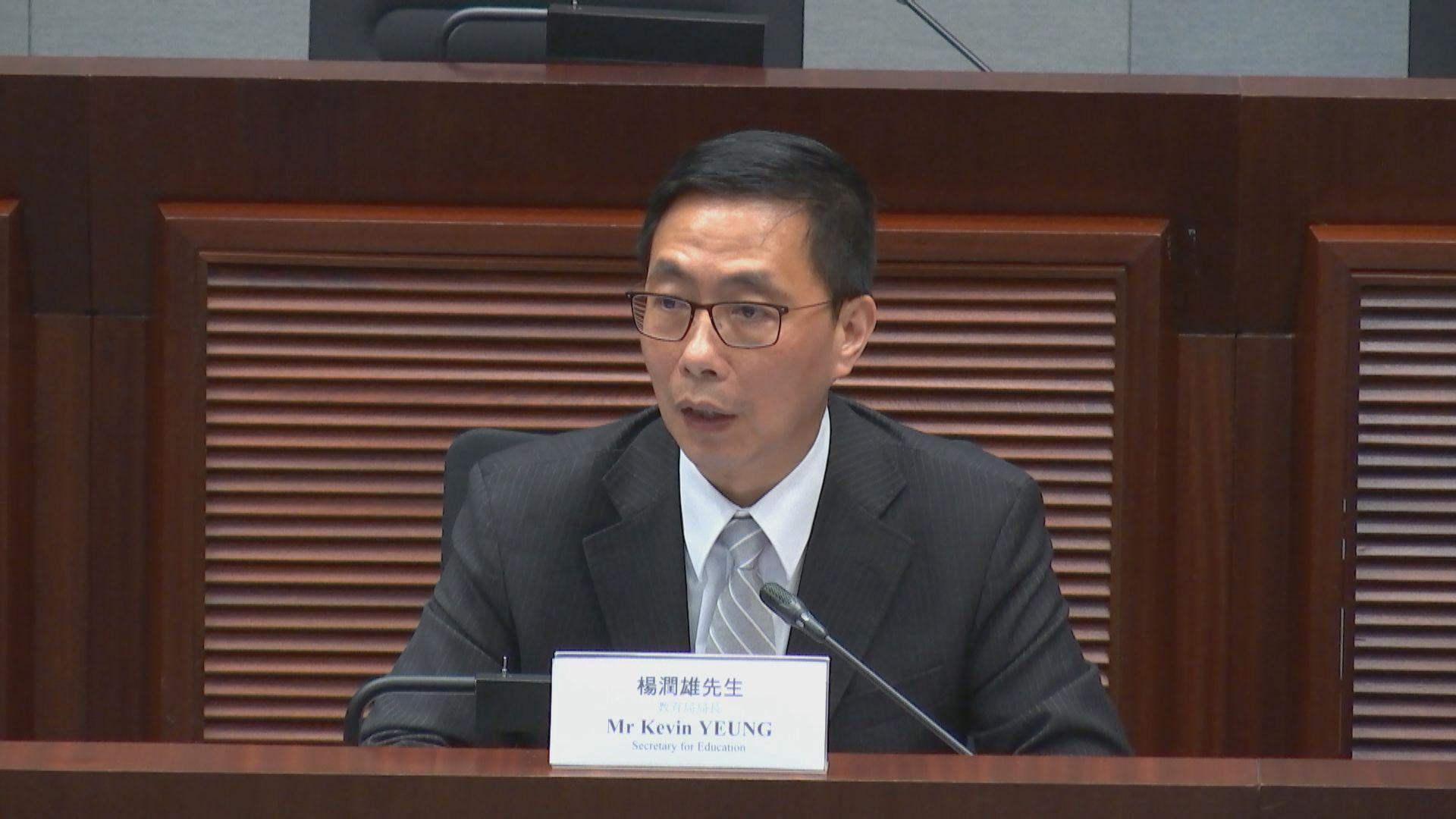楊潤雄:不希望校長須接受某些培訓才獲加薪