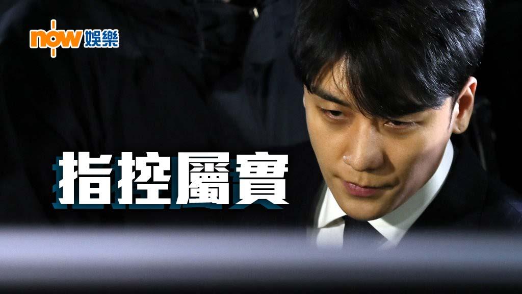 南韓警方:勝利涉提供性招待指控屬實