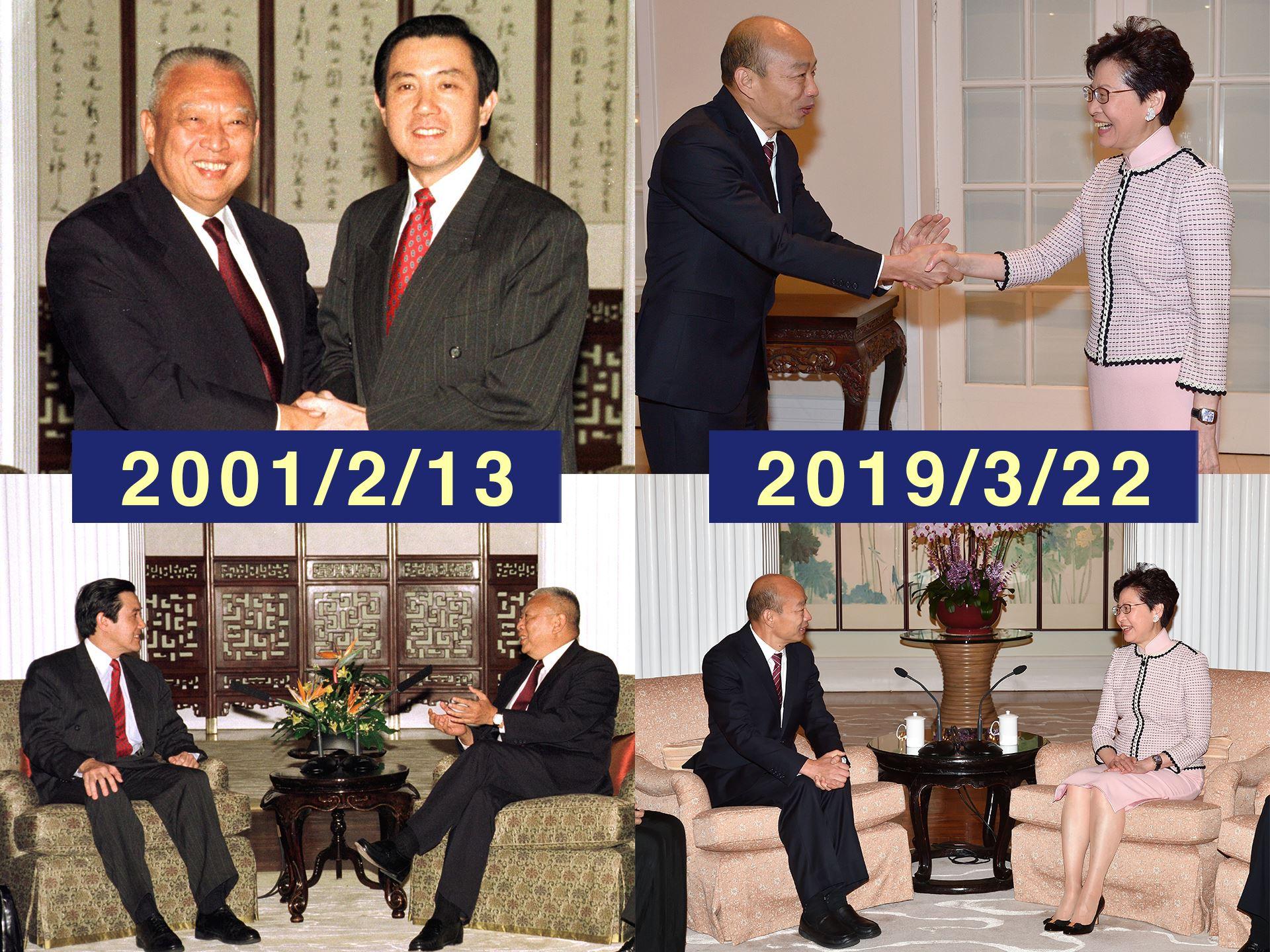 【政情網上行】馬英九18年前訪港見董建華