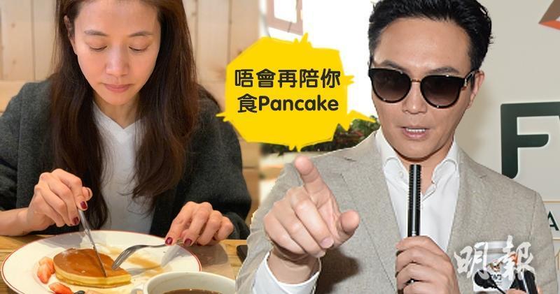 不忿遭弗爆袁詠儀嘲笑 張智霖拒再陪老婆食Pancake