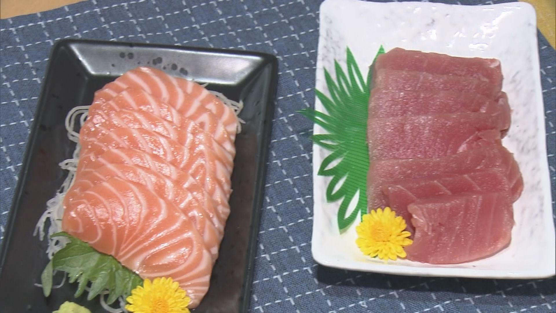 【消委會】部分三文魚和吞拿魚刺身分別重金屬超標及含寄生蟲