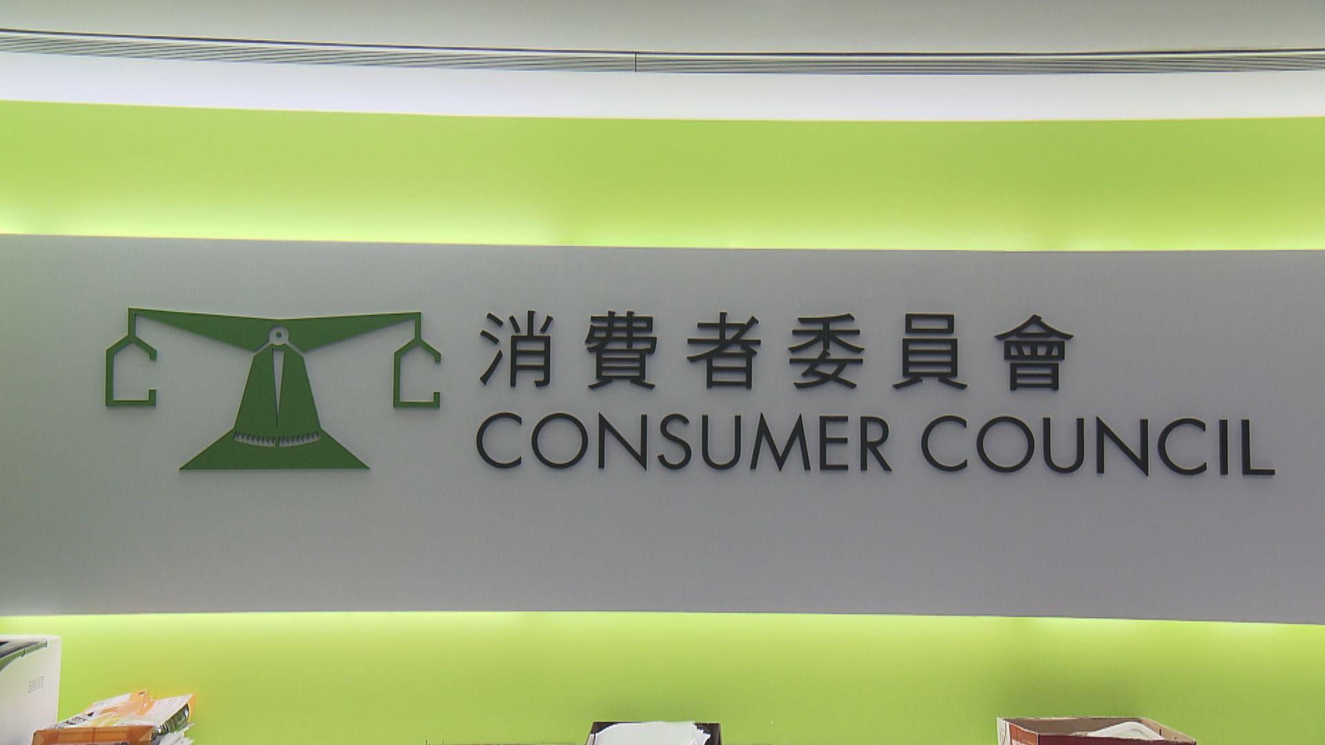 【消委會】超市食米及茶包平均售價升逾一成