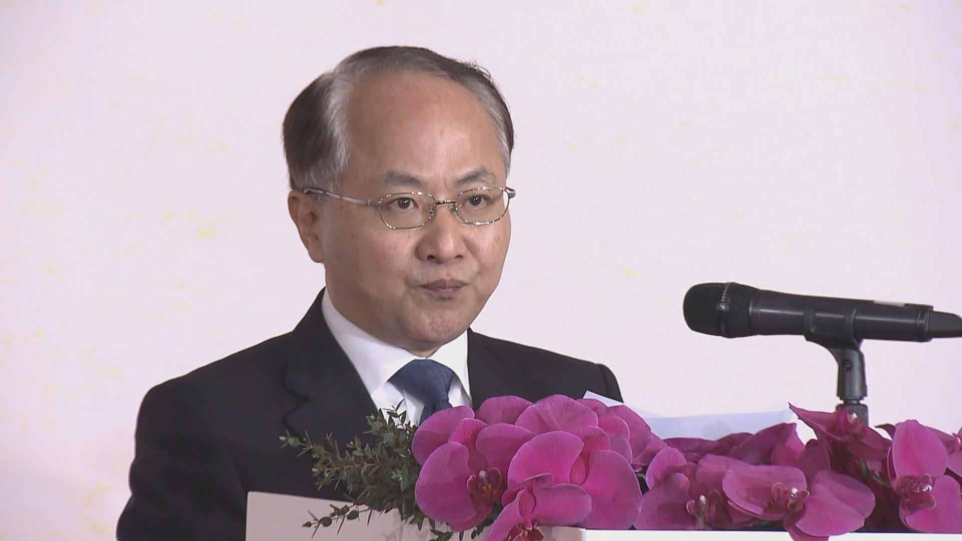 王志民:民主派唱衰香港是「賣港求榮」