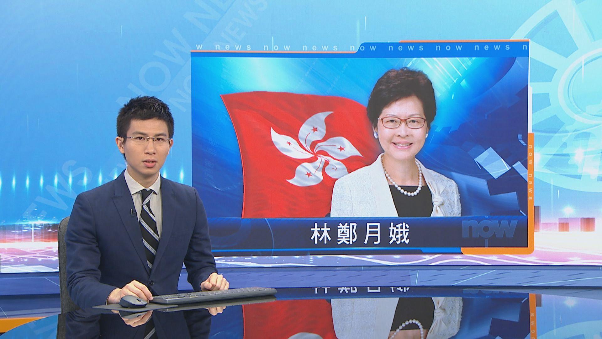 林鄭:若未趕及處理台灣殺人案仍會繼續修訂逃犯條例