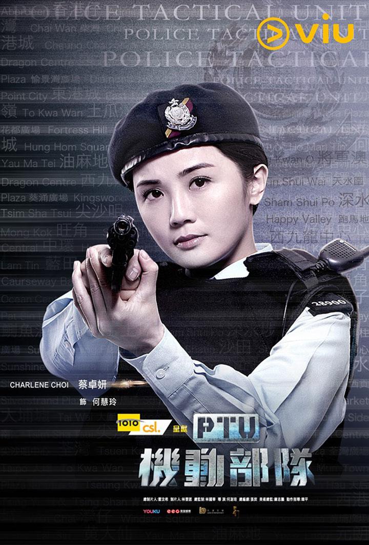 阿Sa重回「我老婆唔夠秤」短髮look 演不育女警被當眾辱罵