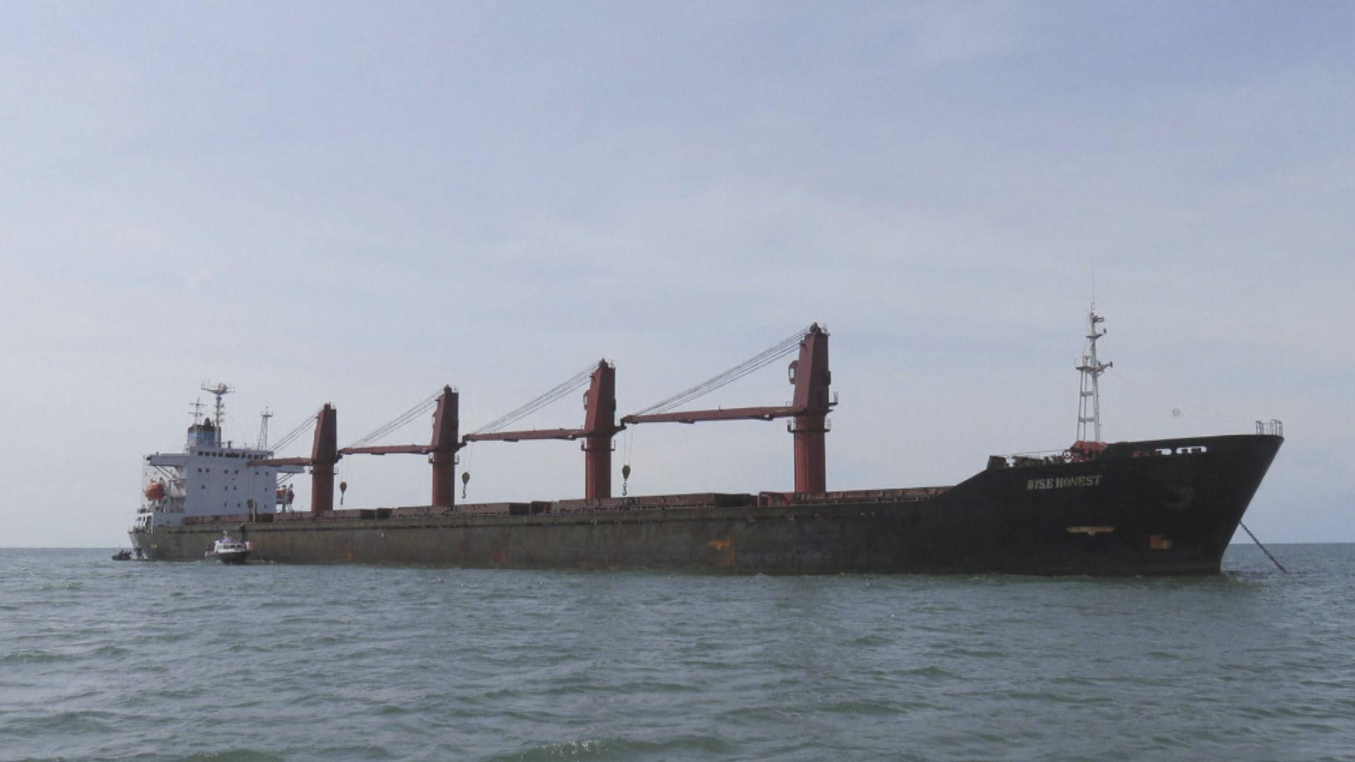 美國扣留北韓貨船