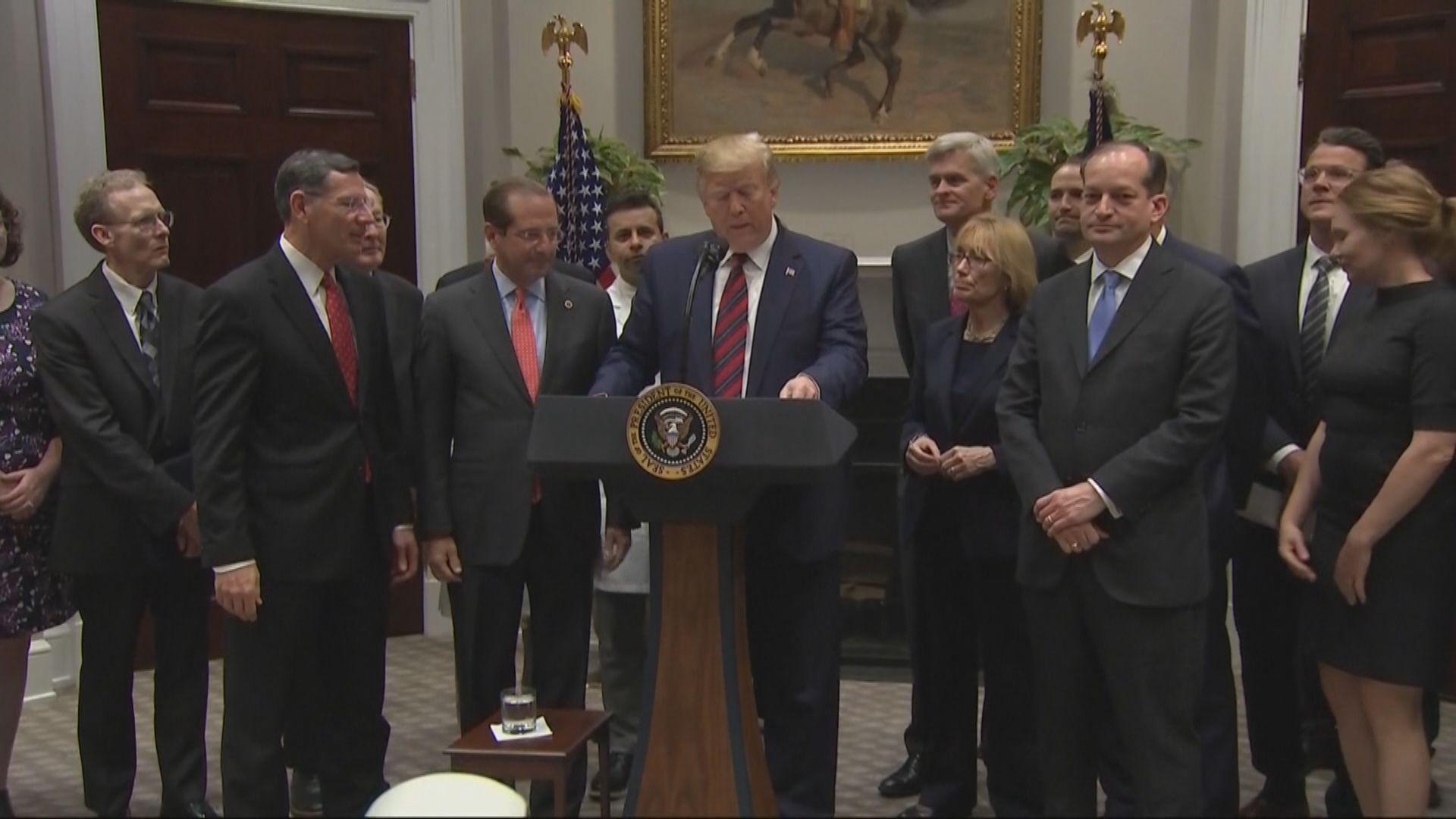 特朗普:中美談判氣氛友好但不急於完成