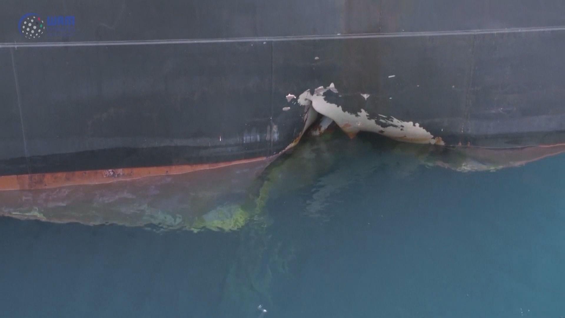 美官員指伊朗或涉阿聯酋商船破壞事件