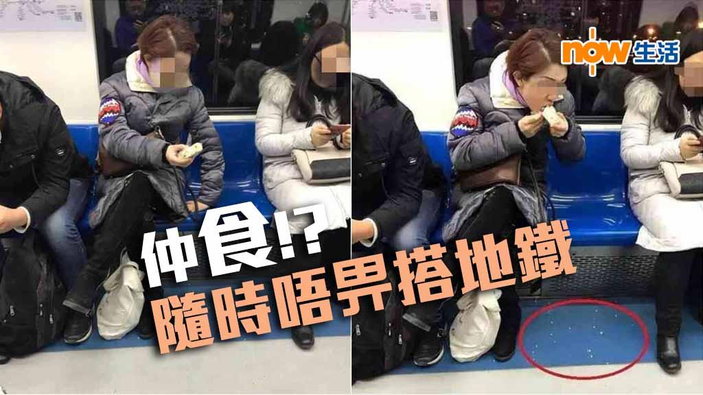 北京地鐵今起禁止飲食 不理勸喻隨時「唔畀搭」