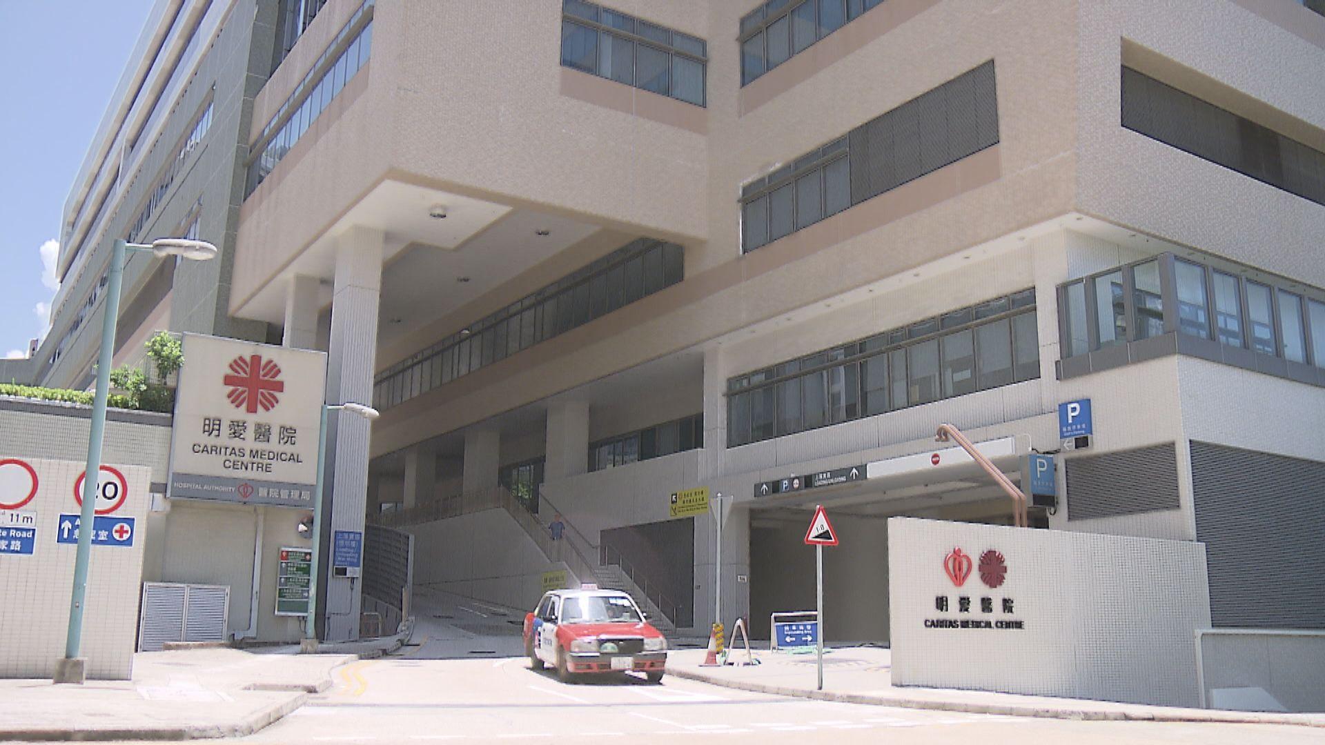 【最新】明愛醫院眼科中心水浸 上午服務暫停