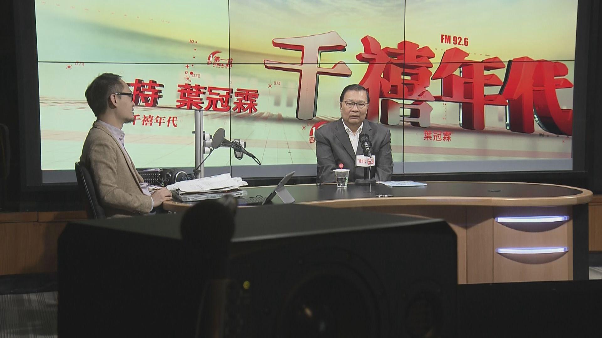 譚耀宗:將草案直接交付大會審議符議事規則