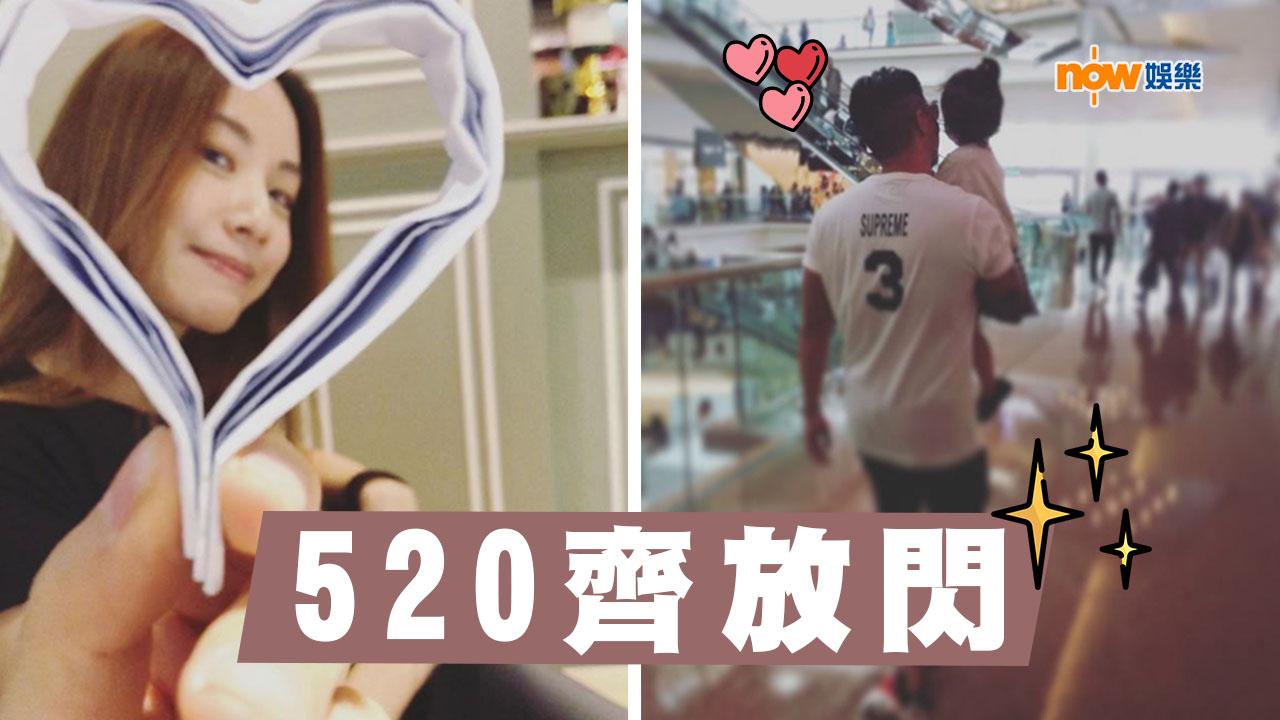 【520】鄧麗欣放閃「在心裡」  張繼聰抱囡囡享受家庭樂