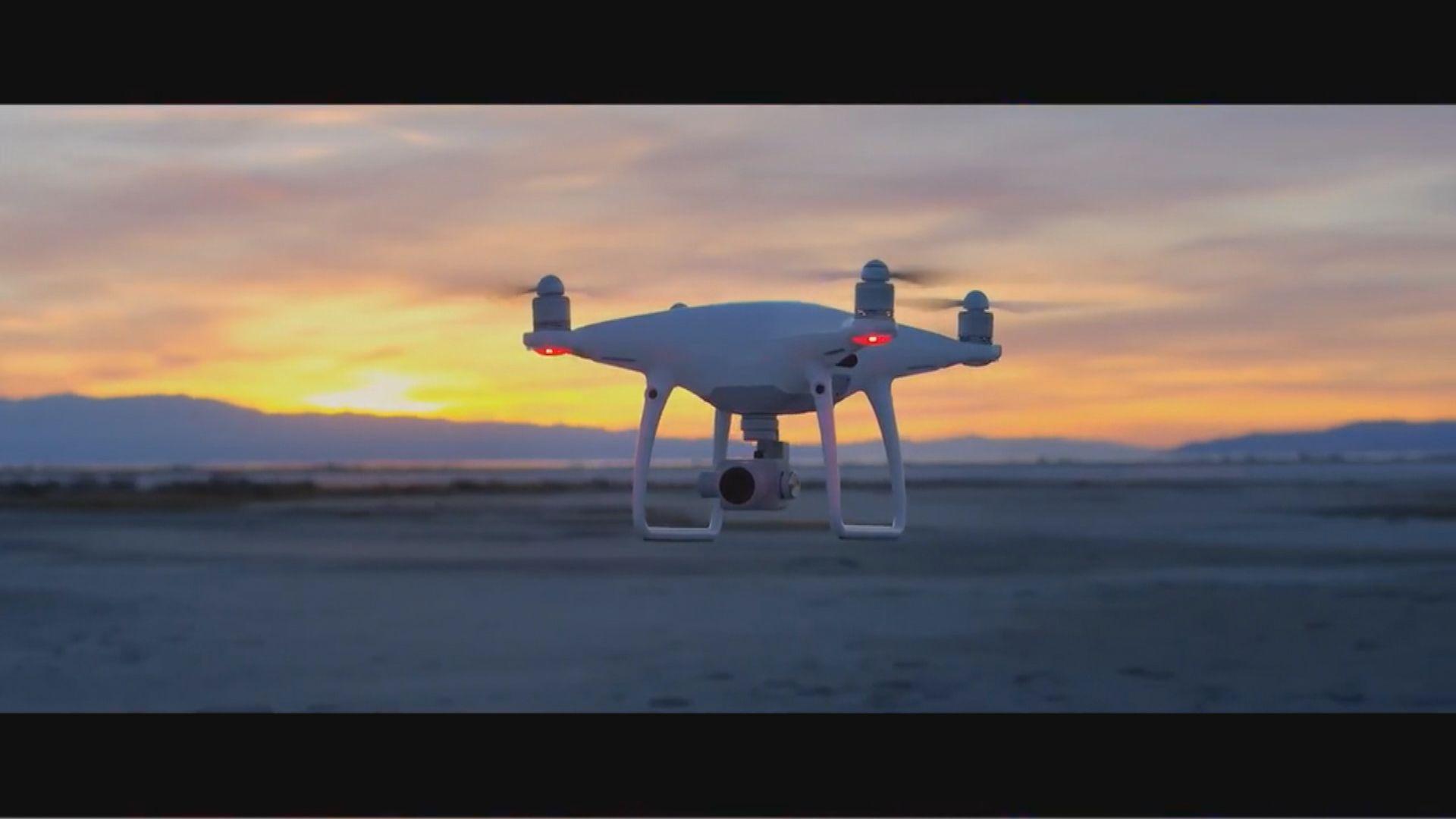 【中美貿易戰升級】華為翻版?美警告中國製無人機或竊密