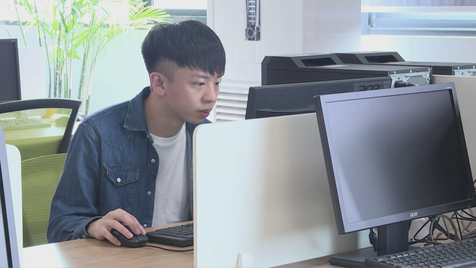 【大灣區專線】港澳青年落戶中山創業孵化基地成本低