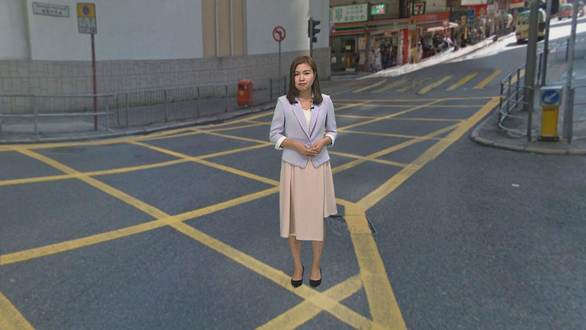 【VR分析】香港仔車禍 區議員倡改善轉燈時間