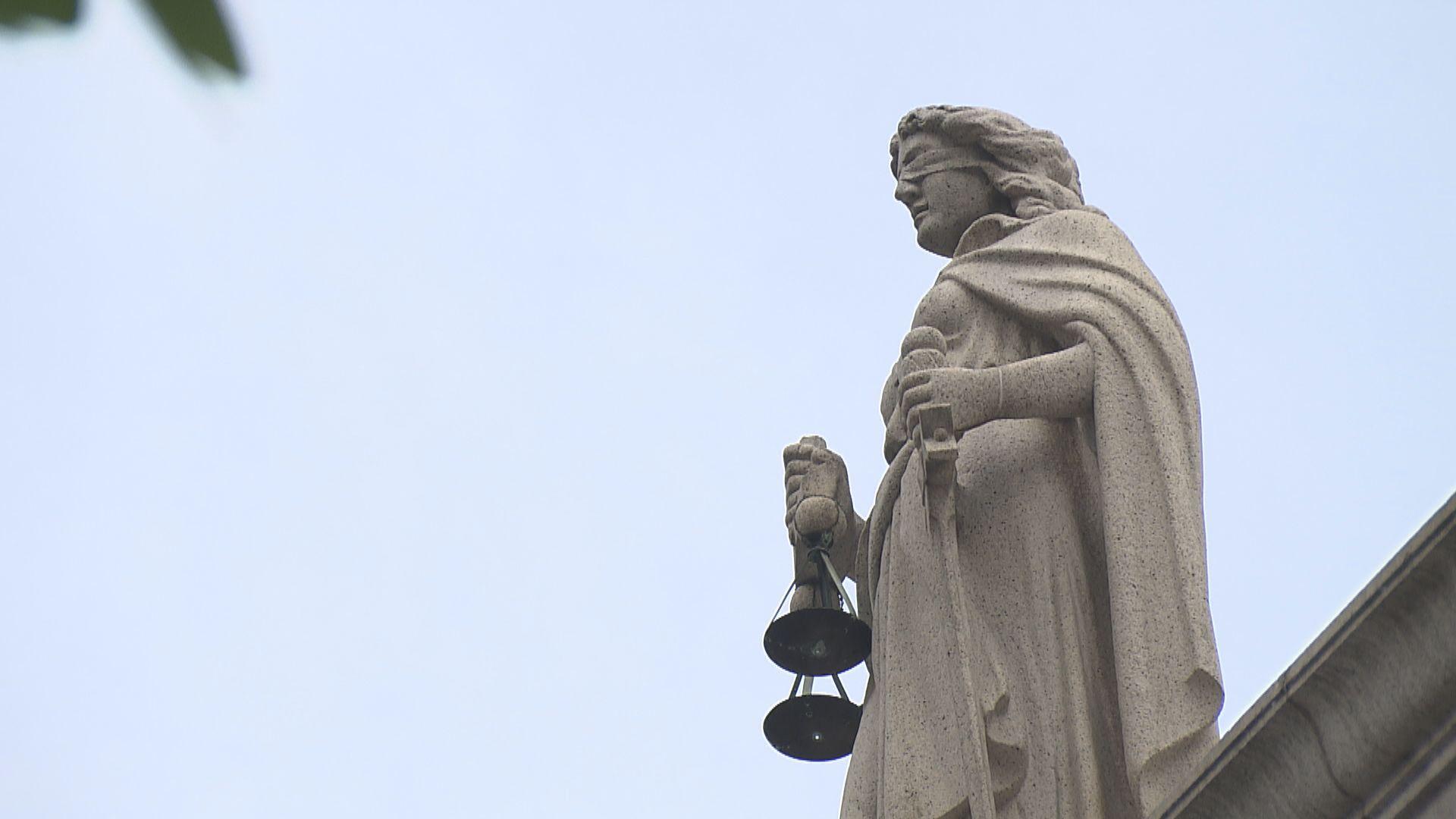 【即日焦點】有本港資深法官對修訂逃犯條例深感不安;王丹促西方在人權問題加強對華施壓