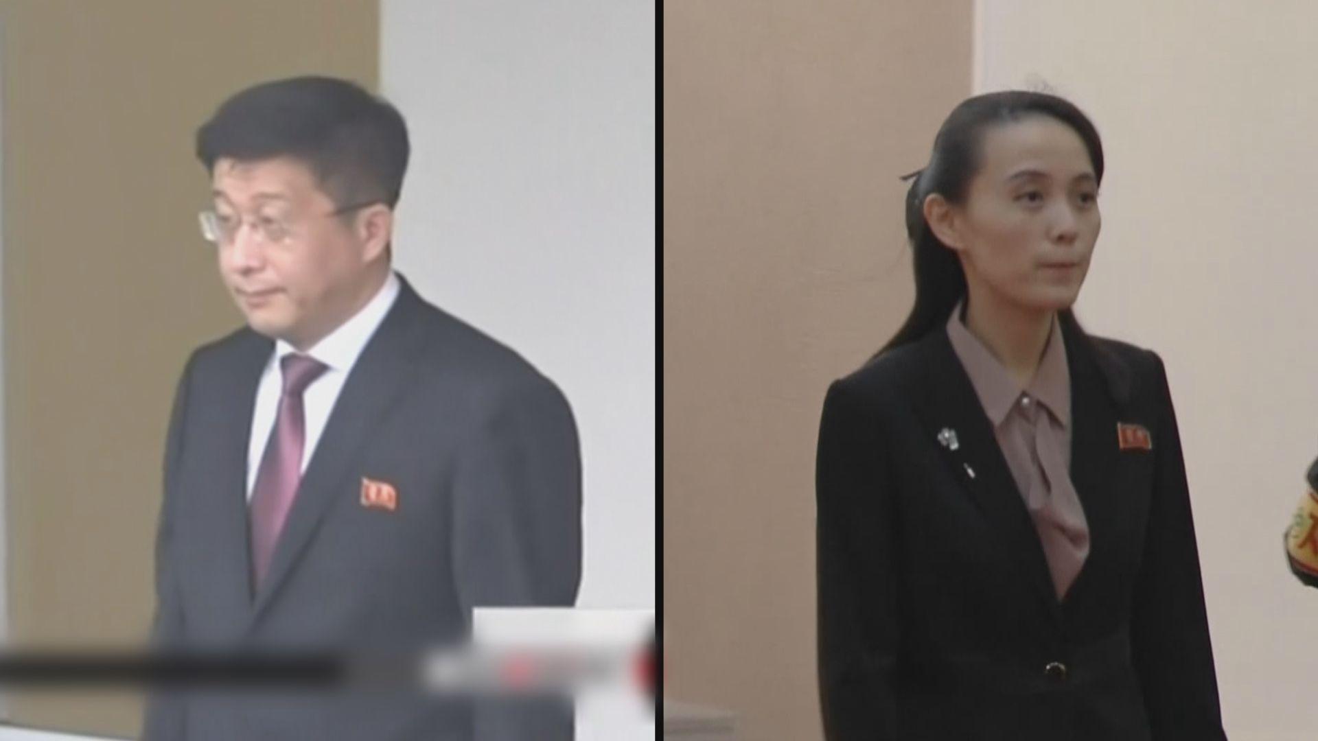 【即日焦點】林鄭李家超仍未能回答何謂台灣「中央機構」;據報金正恩追究美朝峰會破局槍決高官