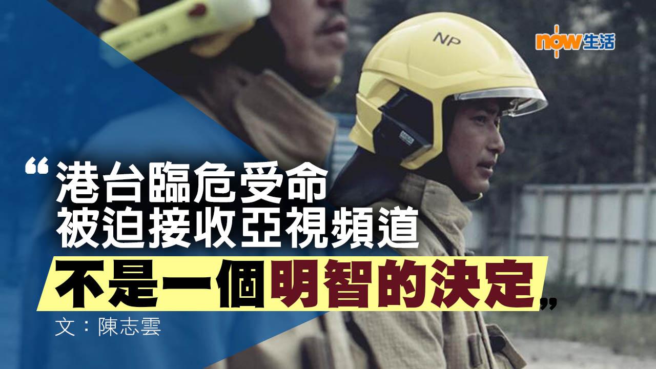 〈雲遊四海〉從《台灣公視》到《香港電台》-陳志雲