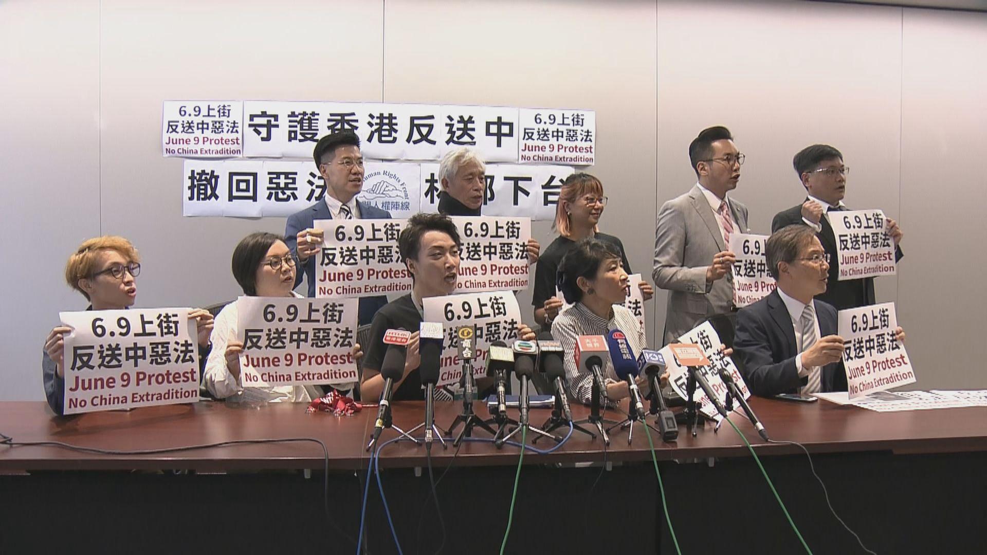 民陣周日反修例遊行 籲參與者穿白衣