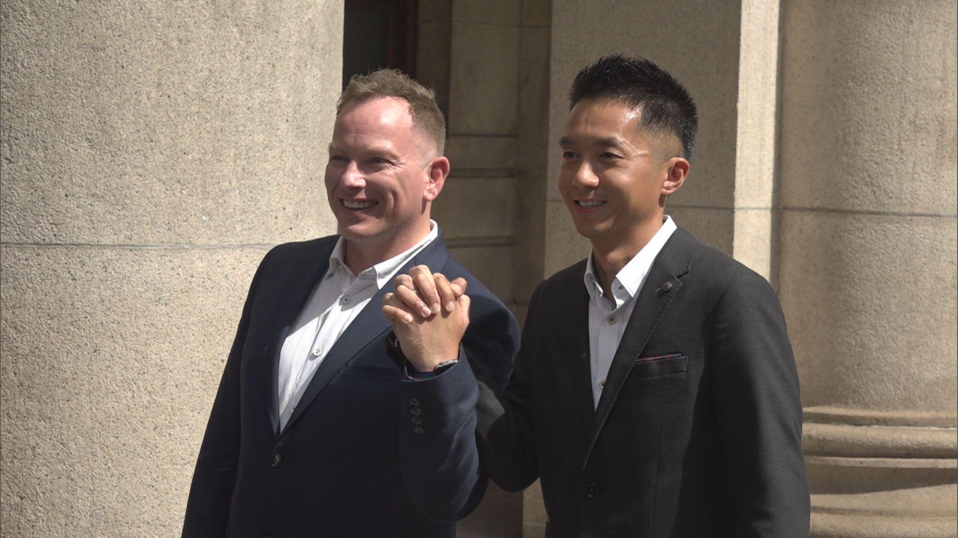 【即日焦點】同性伴侶享公務員福利終極勝訴 法律學者:私人企業要跟隨;全球新聞自由報告批中國「輸出」壓制傳媒手段