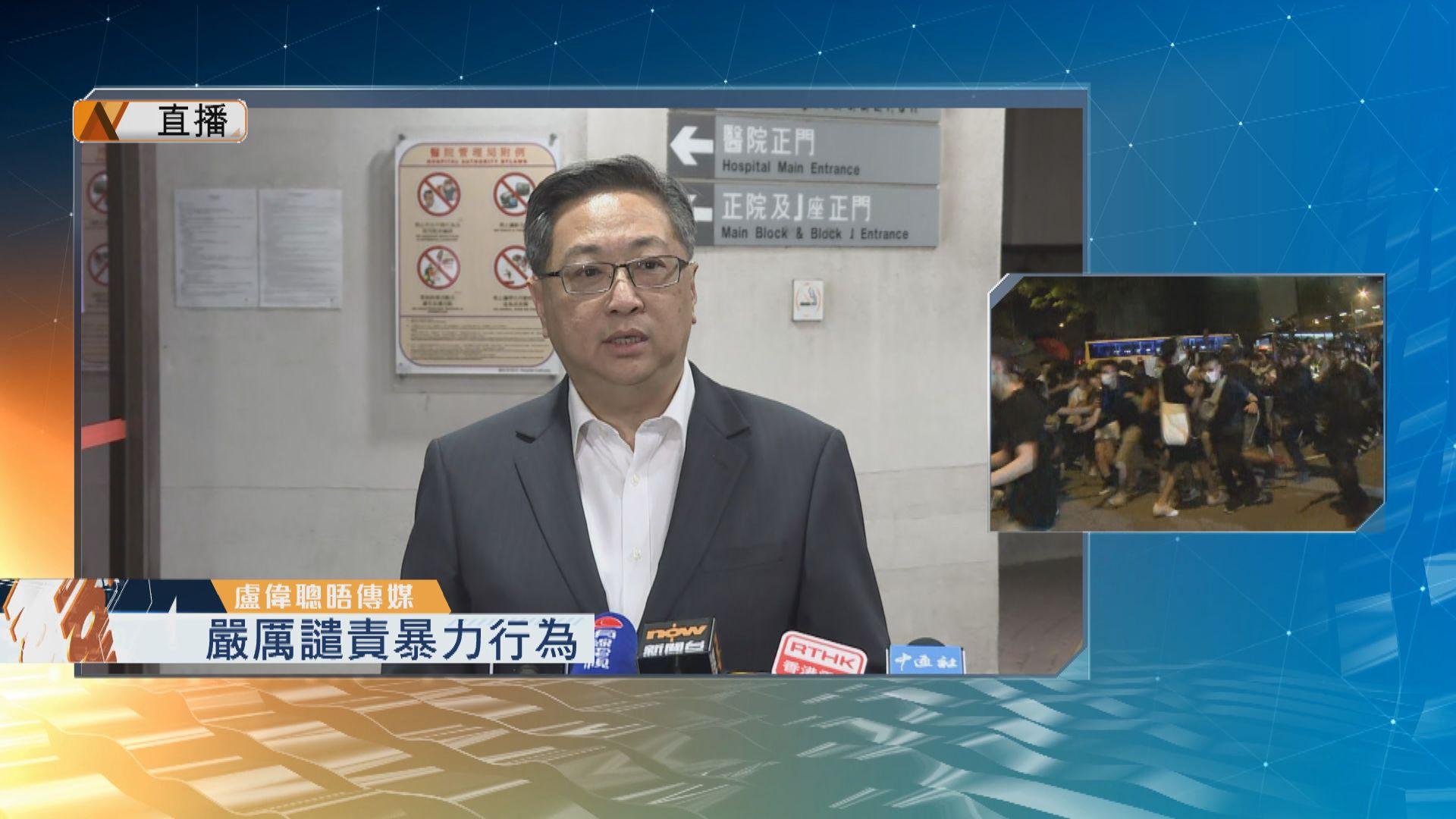 【不斷更新】民陣反修例遊行現場(二)