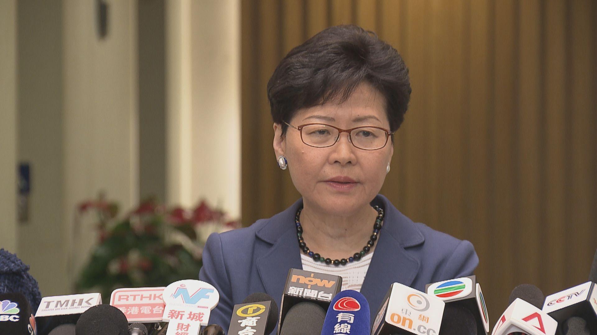 【最新】林鄭月娥:感謝支持和反對意見因有利日後良好管治