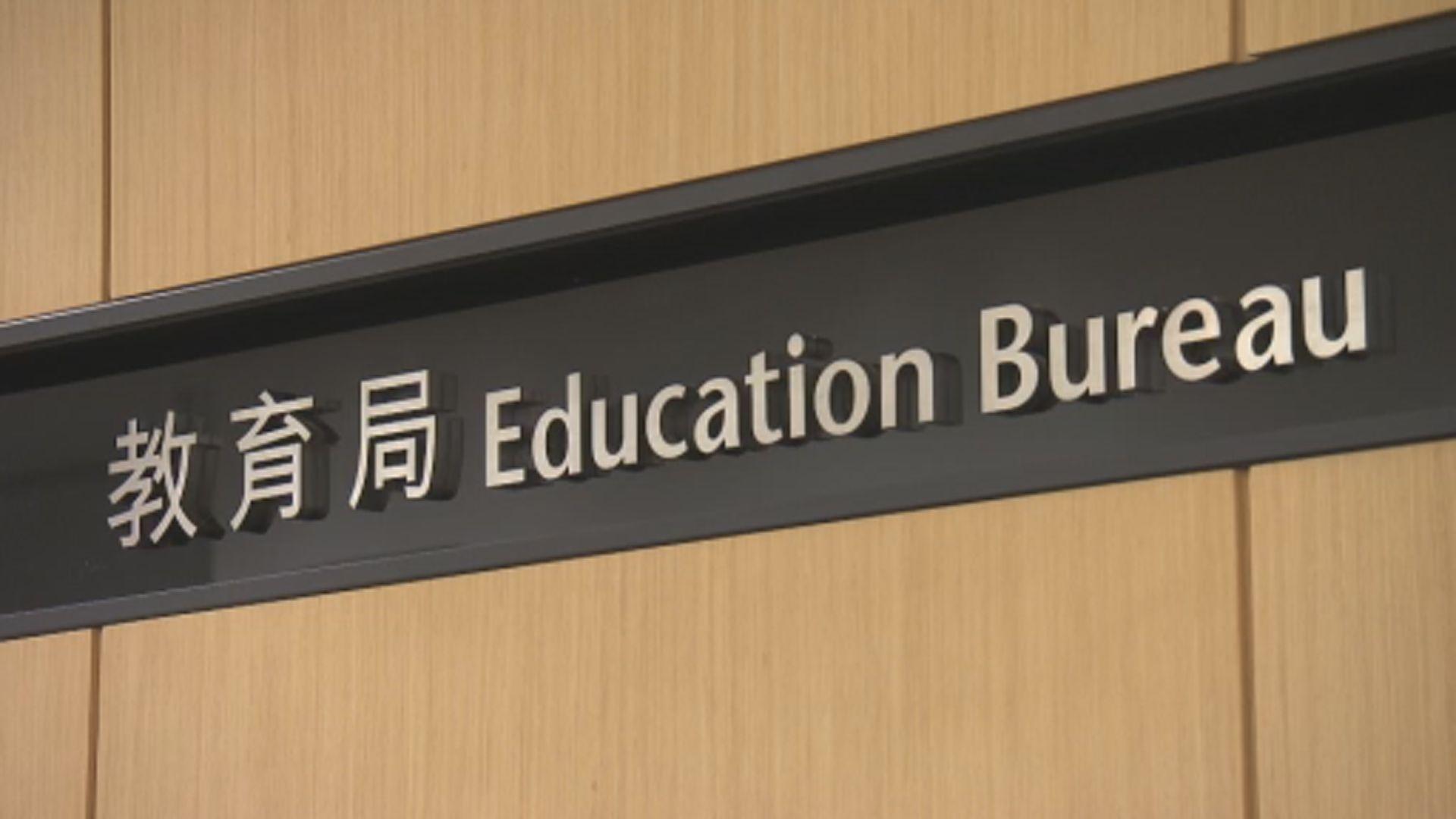 【最新】教育局建議學校彈性處理學生遲到或缺席