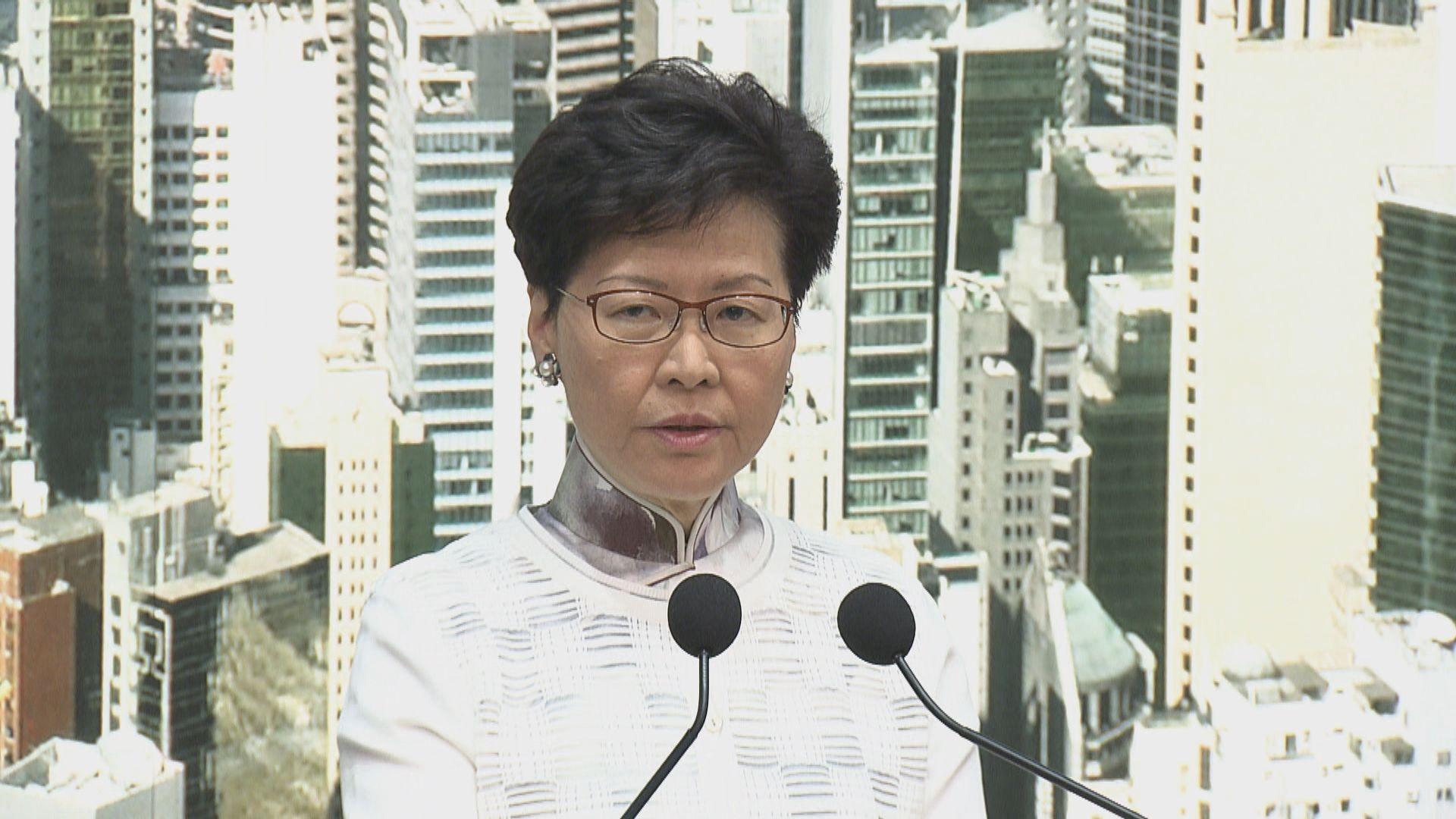【最新】林鄭月娥宣布暫緩修訂逃犯條例