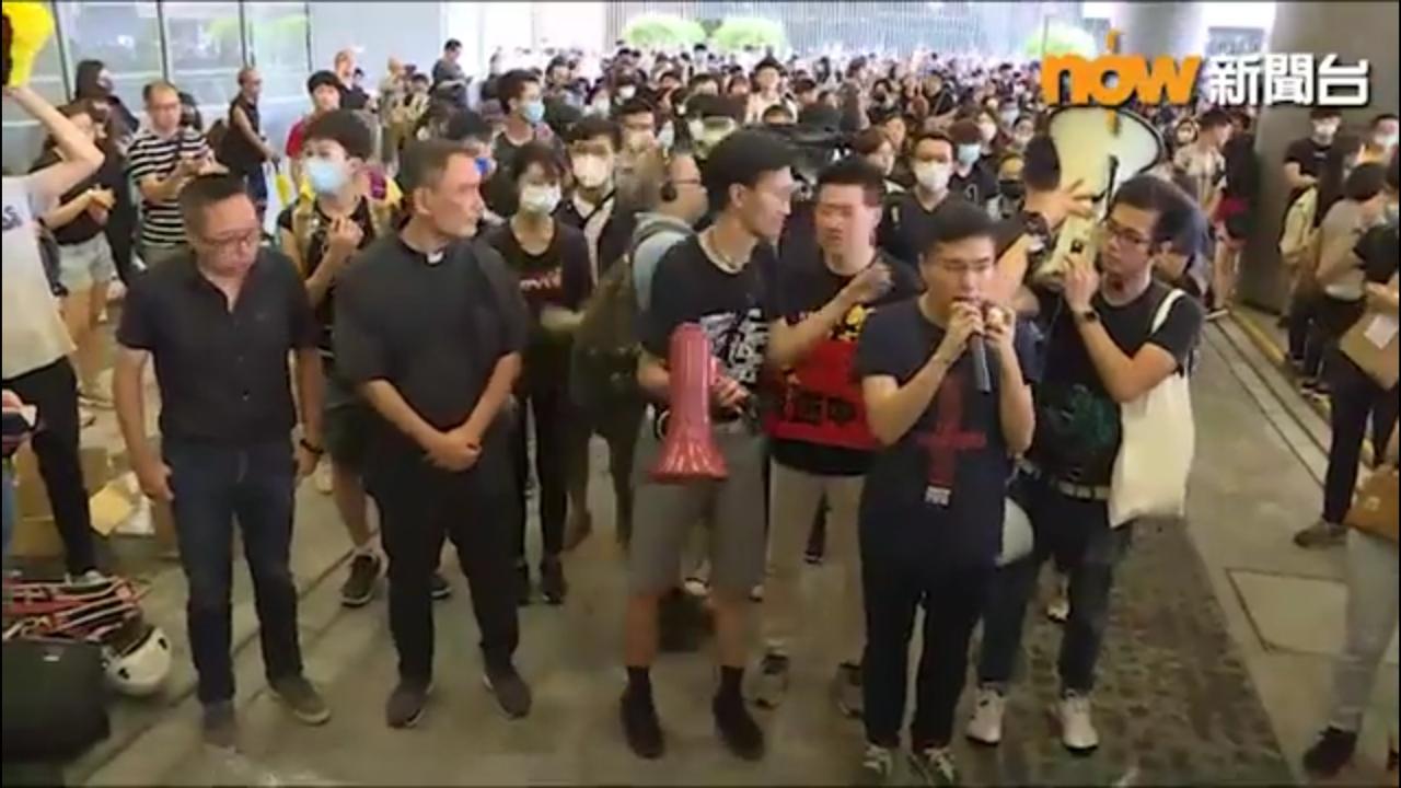 示威者不接受林鄭致歉 遊行至特首辦抗議