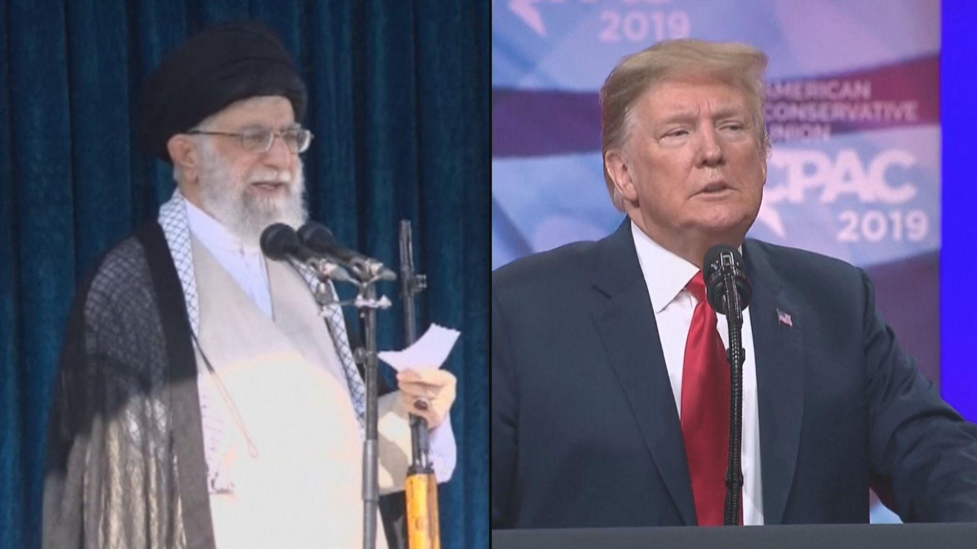 美國稍後公布新一輪制裁伊朗措施