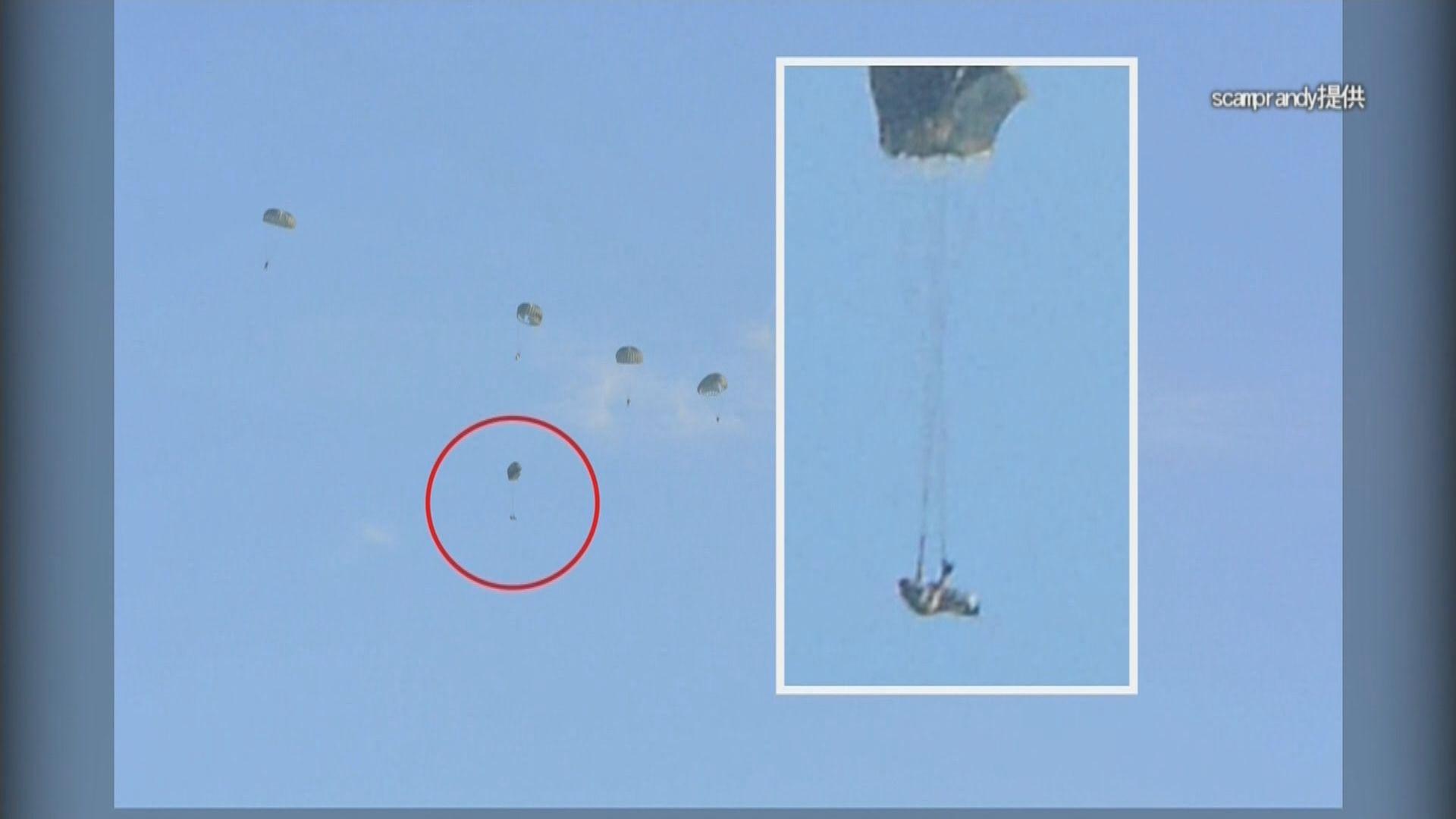 台灣軍方兩名傘兵訓練時墮地受傷