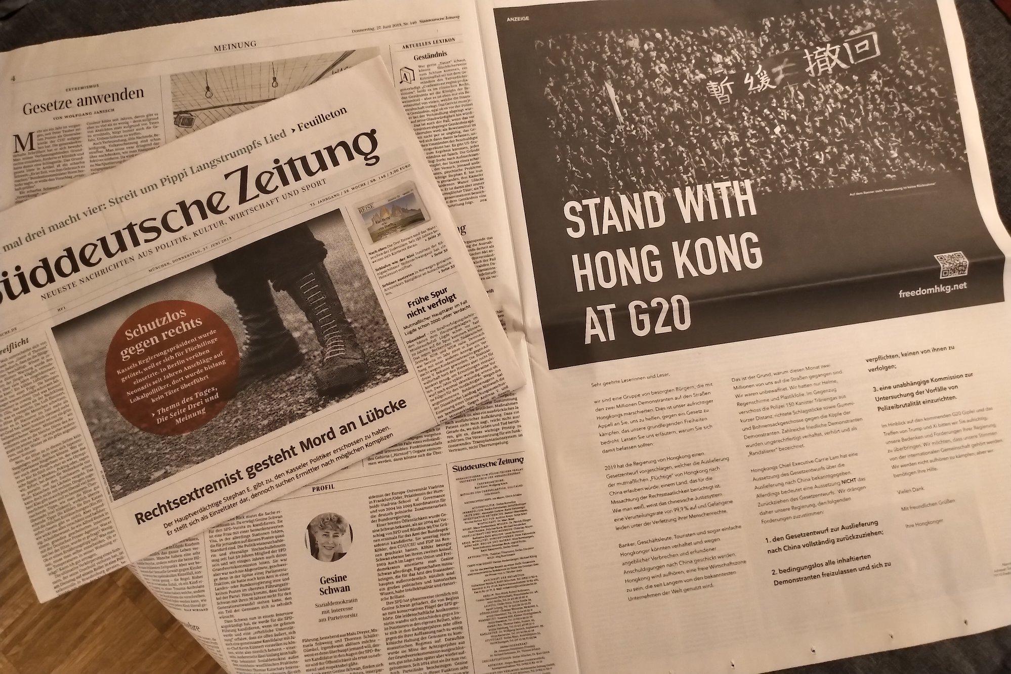 德國《南德意志報》(Süddeutsche Zeitung)<br> 政治版內頁第五頁全版(居德港人石賈墨<br>facebook圖片)