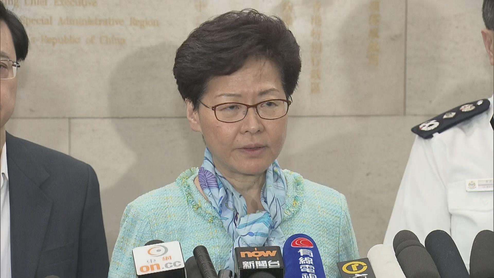 林鄭:未經調查就不檢控示威者是違背法治