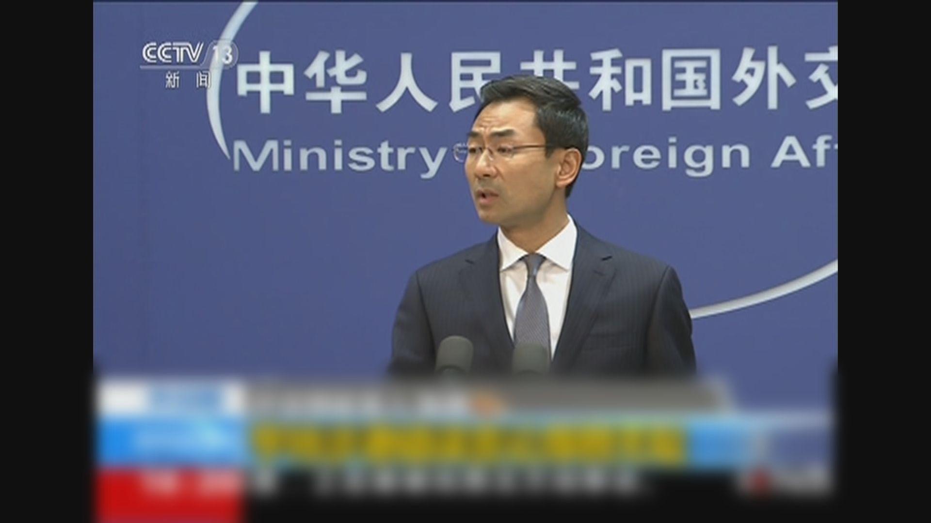 外交部就侯俊偉對香港發表言論提出嚴正交涉