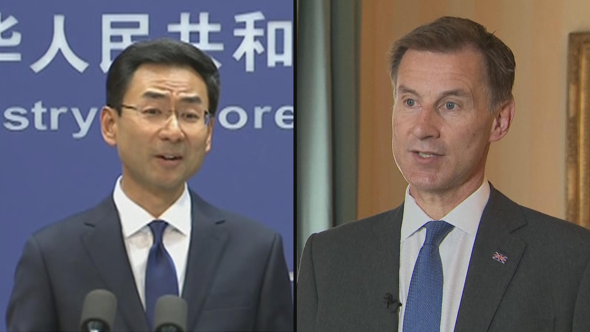 【即日焦點】侯俊偉再就香港問題發言 外交部:英方勿執迷不悟、一錯再錯;柯文哲上海出席論壇稱盼兩岸一家親