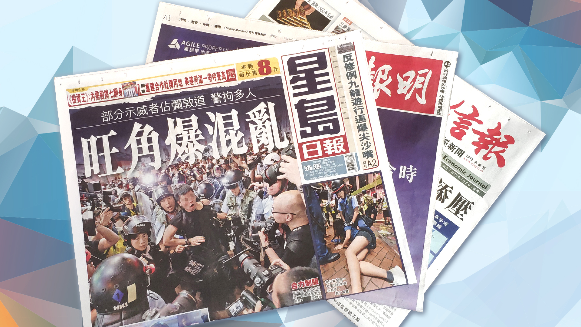 【報章A1速覽】部分示威者佔彌敦道 旺角爆混亂;小米436億元股份解禁勢添壓