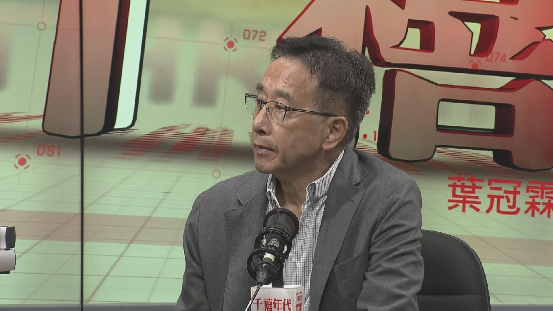 田北俊:葉劉淑儀及湯家驊應辭任行會