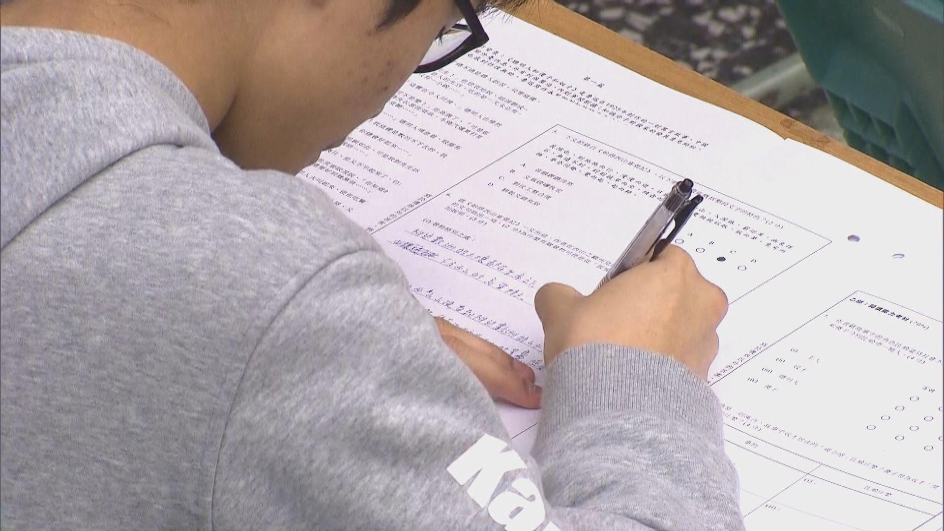 【DSE放榜】升學·就業資訊支援熱線一覽