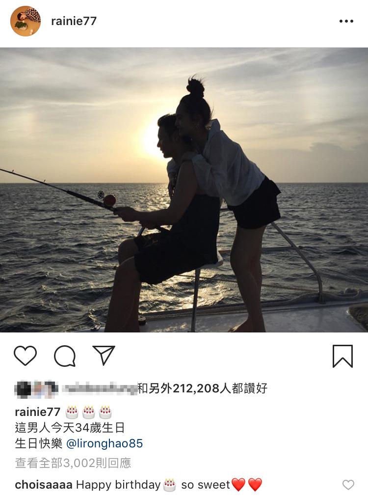 丞琳在今日凌晨時也依舊為李榮浩送上生日祝福。