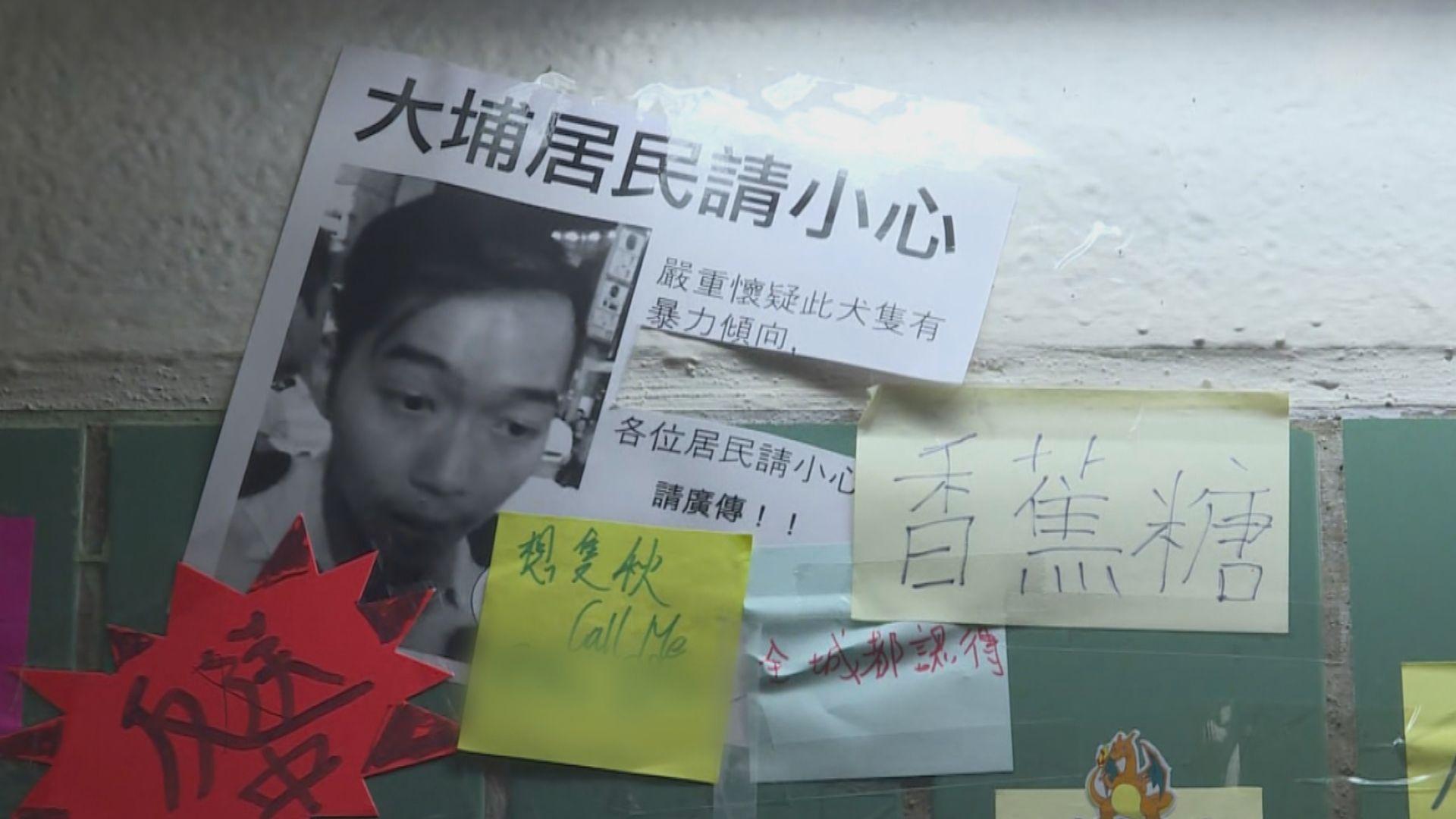 「連儂隧道」有人張貼警員相片名字等 部分資料其後被剪走