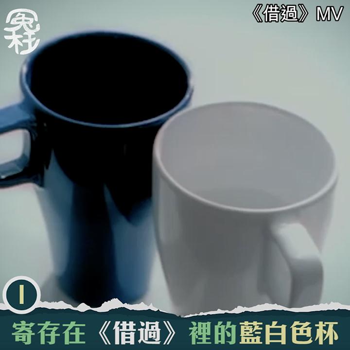 祖兒新歌MV藏彩蛋 導演彭秀慧:重視以前MV的「愛情遺物」